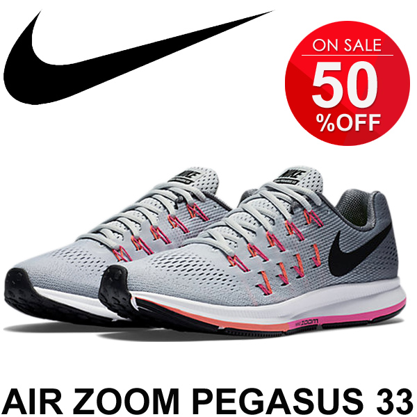 d8816968b5109 Running shoes Lady s  NIKE Nike   air zoom Pegasus 33 wide jogathon land  training shoes shoes sneakers 3E(EEE) sports shoes AIR ZOOM PEGASUS WIDE  woman   ...