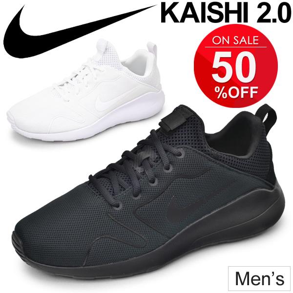 3de76a040c32 APWORLD  Men s sneaker Nike NIKE KAISHI 2.0 kaisi sports shoes shoes modern  running mesh shoes men s casual shoes   833411   05P03Sep16