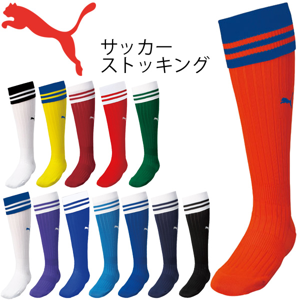 3c57b3a10493  900401 made in soccer stockings men Puma PUMA soccer football futsal man  socks club activities club team uniform sports accessories Japan