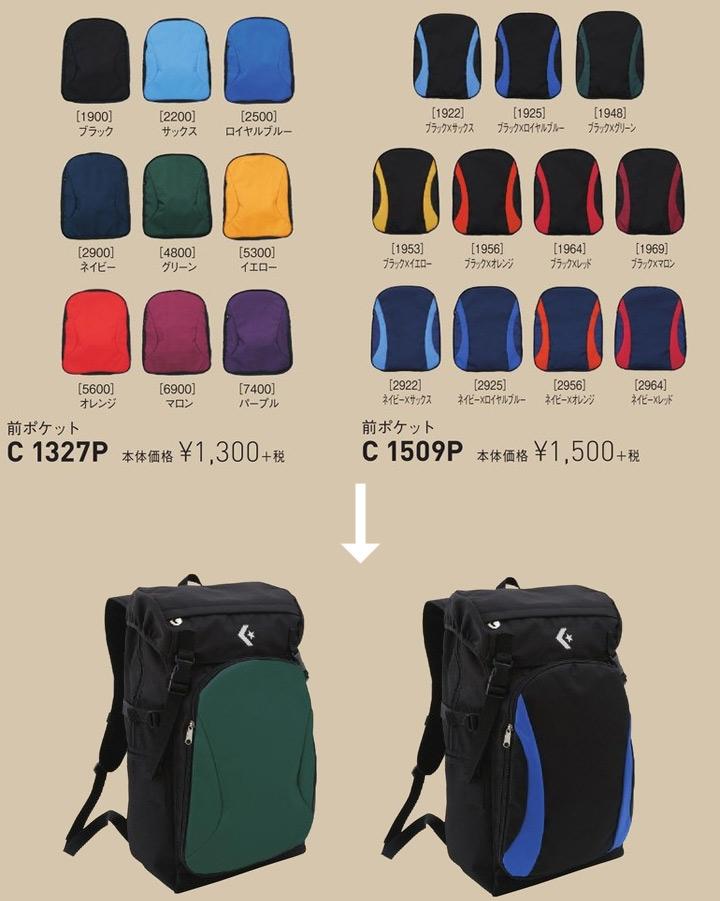 c28ddd34bd APWORLD  Pocket separate sale bag bag black black  C1509010 in front ...