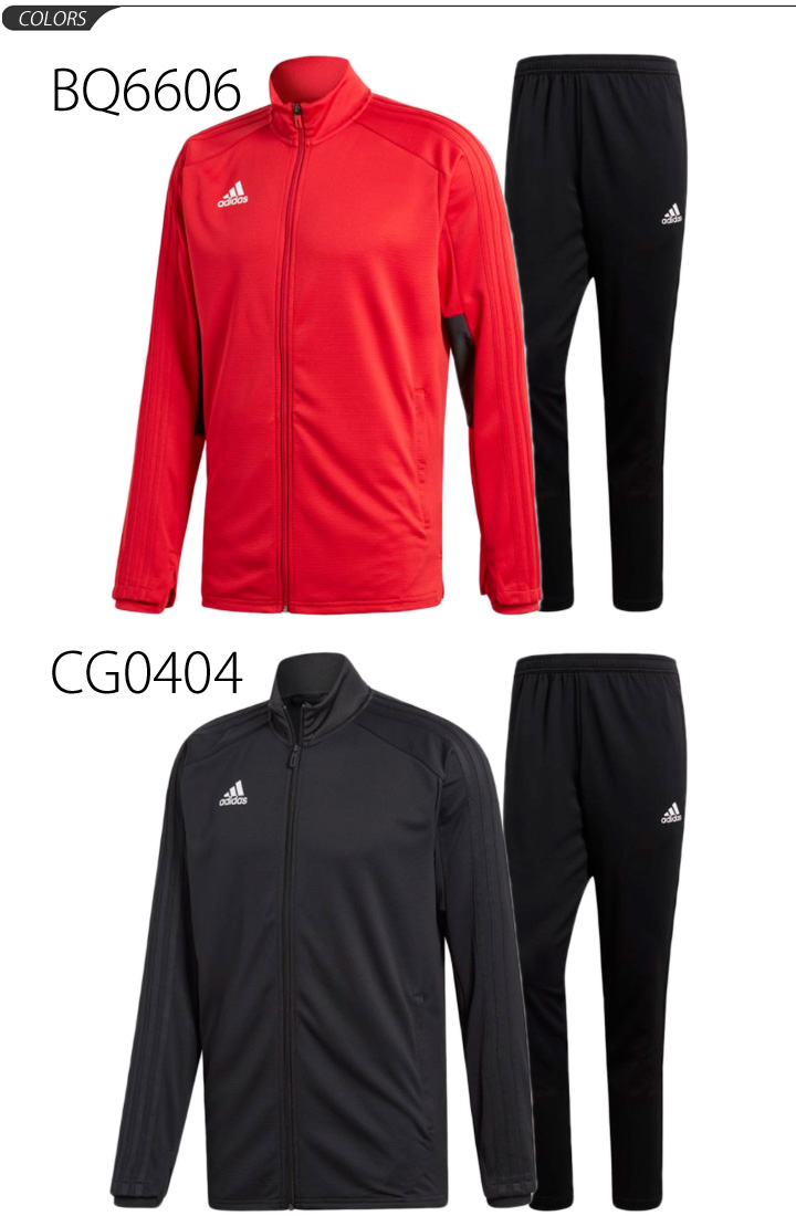 It is previous preparation gym sportswear /DJV56-DJV11 in soccer wear  football practice game for the point 10 times training suit top and bottom  set