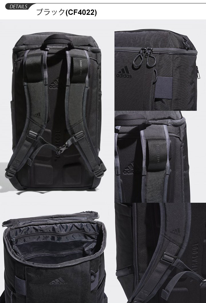 fbce9d047824 Backpack Adidas adidas OPS 26L sports bag rucksack day pack training tall  handloom ability back men gap Dis gym commuting attending school club  activities ...