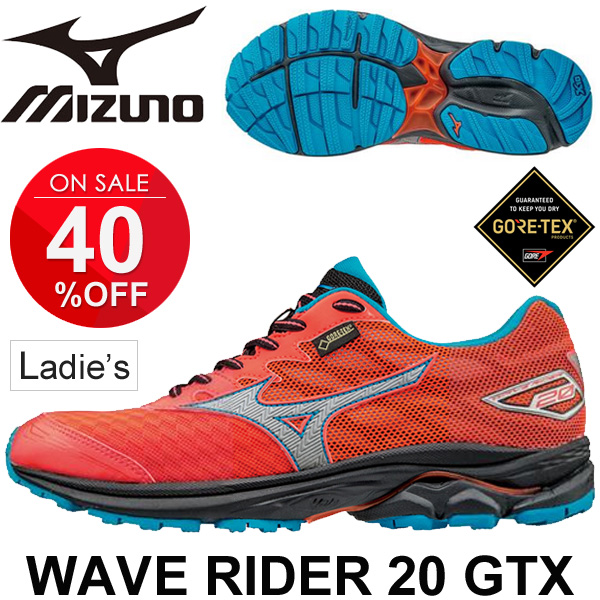 ランニングシューズ レディース ミズノ mizuno WAVE RIDER 20 G-TX ウェーブライダー 女性 トレイルランニング GORE-TEX ゴアテックス トレラン スポーツシューズ /J1GD1807