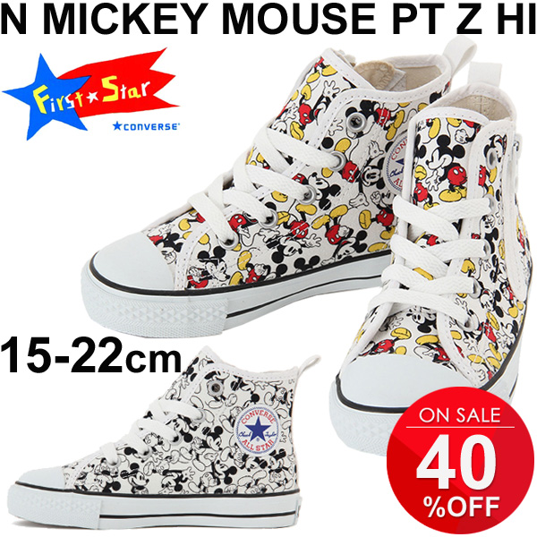 f37f2481b94 APWORLD  Child 3CK639 3CK638 Disney ALLSTAR100 shoes regular article ...