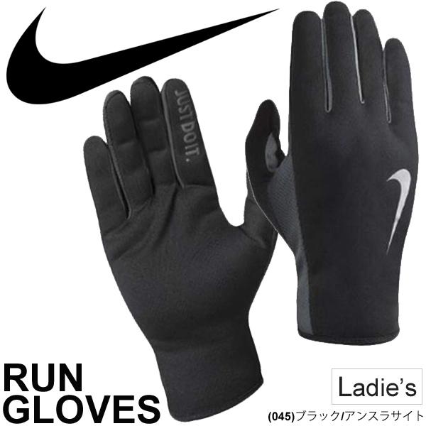 Nike Gloves Rn 56323: APWORLD: Nike Women's Running Gloves NIKE Gloves Running