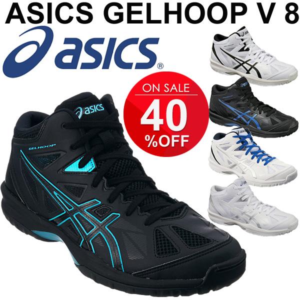 5640406f795d ASICS asics   basketball shoes Guelph up V8   men s Bash lightweight men