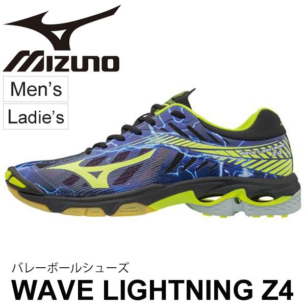 バレーボールシューズ レディース メンズ/ミズノ Mizuno ウエーブライトニングZ4 限定カラー WAVE LIGHTNING Z4 男女兼用/V1GA1800
