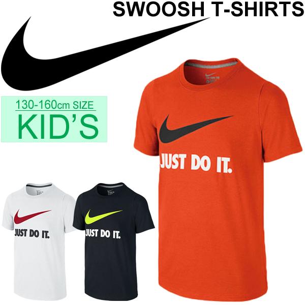 c304cdf4b3 Kids junior short sleeve T shirt / Nike NIKE Swoosh soccer boys boys logo  kids clothes ...
