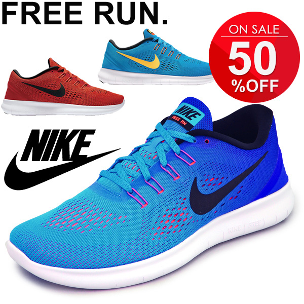 62ca278d64458 Nike men s sneakers-free RN men s running shoes NIKE FREE RN training  jogging men s sports   831508 05P03Sep16