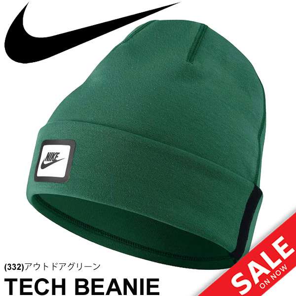 APWORLD  Beanie cap men Nike NIKE hat sports casual Shin pull logos ... 38e93f52477
