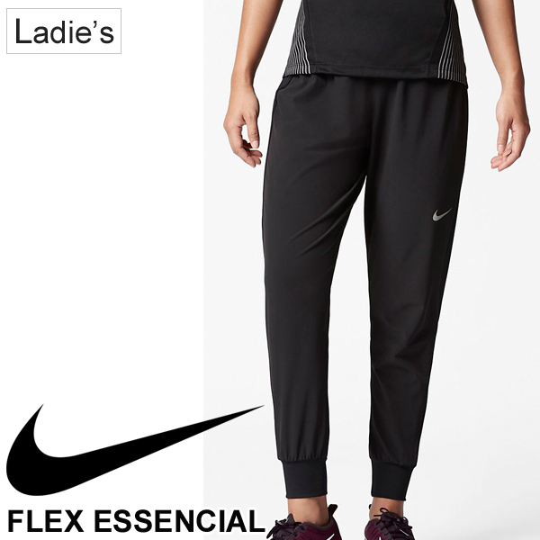 nike jogging essential