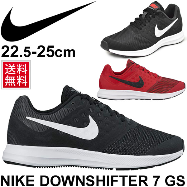 zniżki z fabryki outlet na sprzedaż najniższa zniżka Child Jr. child Nike NIKE downshifter 7 GS string shoes Shoo race child  shoes 22.5-25.0cm sneakers boy girl running Lady's sports shoes /869969 of  the ...