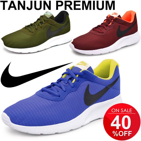 Nike men sneakers NIKE tongue Jun premium TANJUN PREM casual shoes man shoes  low-frequency cut regular article sports /876899