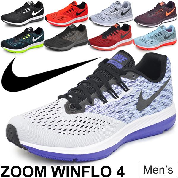 ランニングシューズ メンズ ナイキ NIKE ズーム ウィンフロー 4 男性 マラソン ジョギング トレーニング ジム スニーカー カジュアル 運動靴 くつ スポーツシューズ /898466