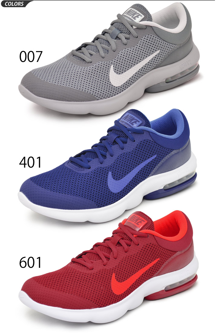 low priced e92d0 87ba3 Sneakers sports casual AIR MAX ADVANTAGE sports shoes regular article   908981 for the running shoes men Nike NIKE Air Max advantage jogathon gym  training ...