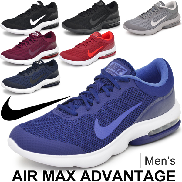 Sneakers sports casual AIR MAX ADVANTAGE sports shoes regular article  /908981 for the running shoes men Nike NIKE Air Max advantage jogathon gym  training ...