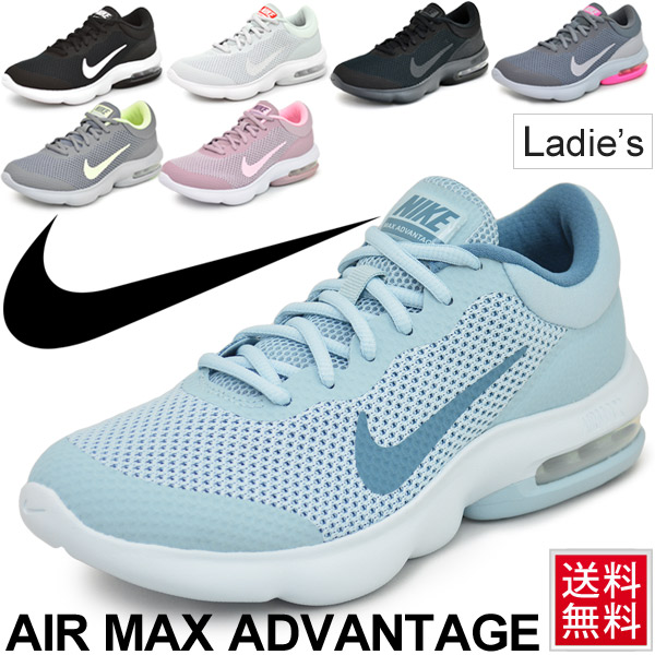 nike wmns air max advantage