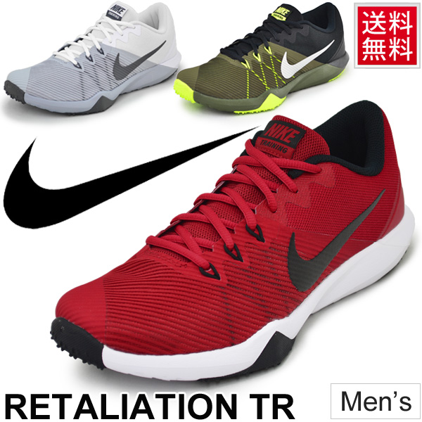 newest 91946 d997d Sneakers exercise sports shoes NIKE Retaliation TR regular article  917707  for the トレーニングシューズメンズナイキリタリエーション TR gym fitness sports ...