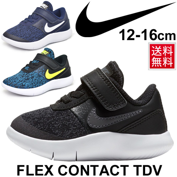 b7419ce515d0 Child child Nike NIKE flextime contact TDV child shoes 12-16cm sneakers boy  girl baby shoes going to kindergarten outing casual sports shoes FLEX  CONTACT ...