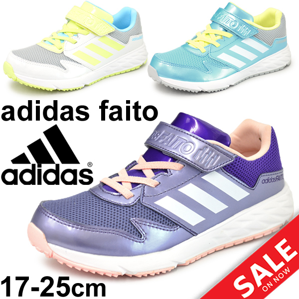 Child Sneakers Apworld Youth Adidas Fight d4OB1x