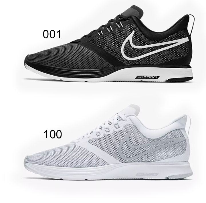 e2125bfd3f225 Sneakers shoes sports shoes  AJ0189 for the ☆ running shoes men   Nike NIKE  zoom strike   jogathon training   man whom there is a discount coupon in