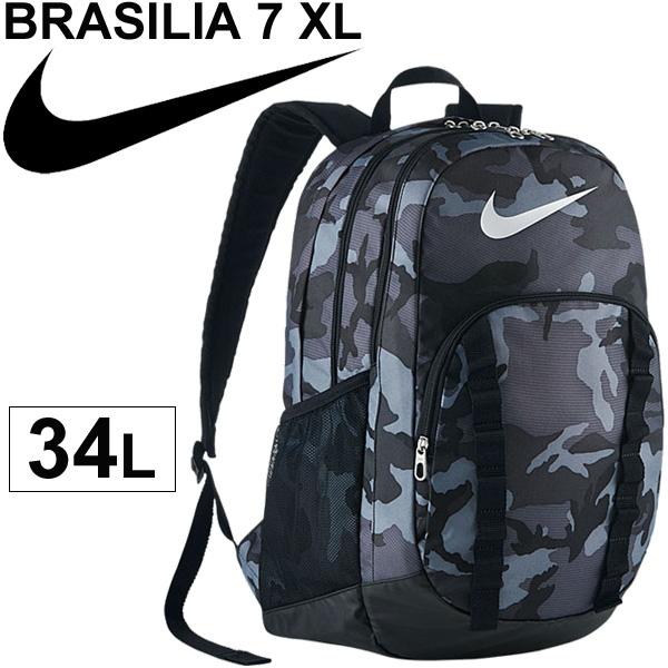 Gym Bag Next: APWORLD: Backpack Nike NIKE / Brasilia 7 Graphic Next