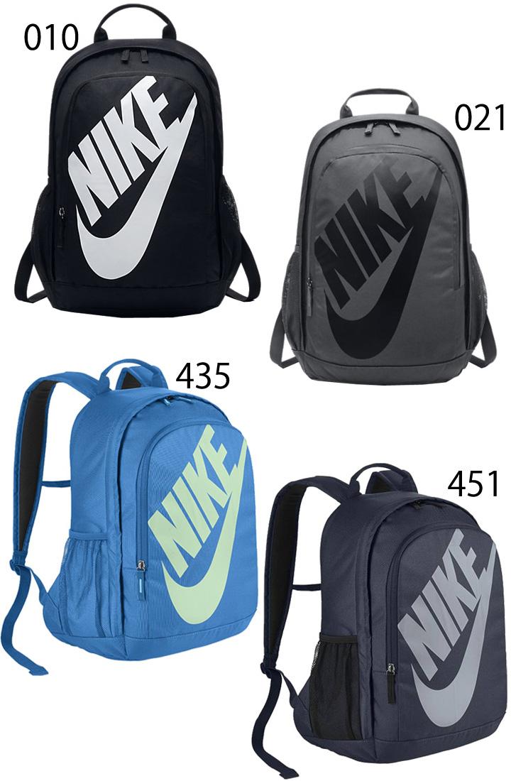 ce1153099db66d Nike Backpack Laptop Sleeve- Fenix Toulouse Handball