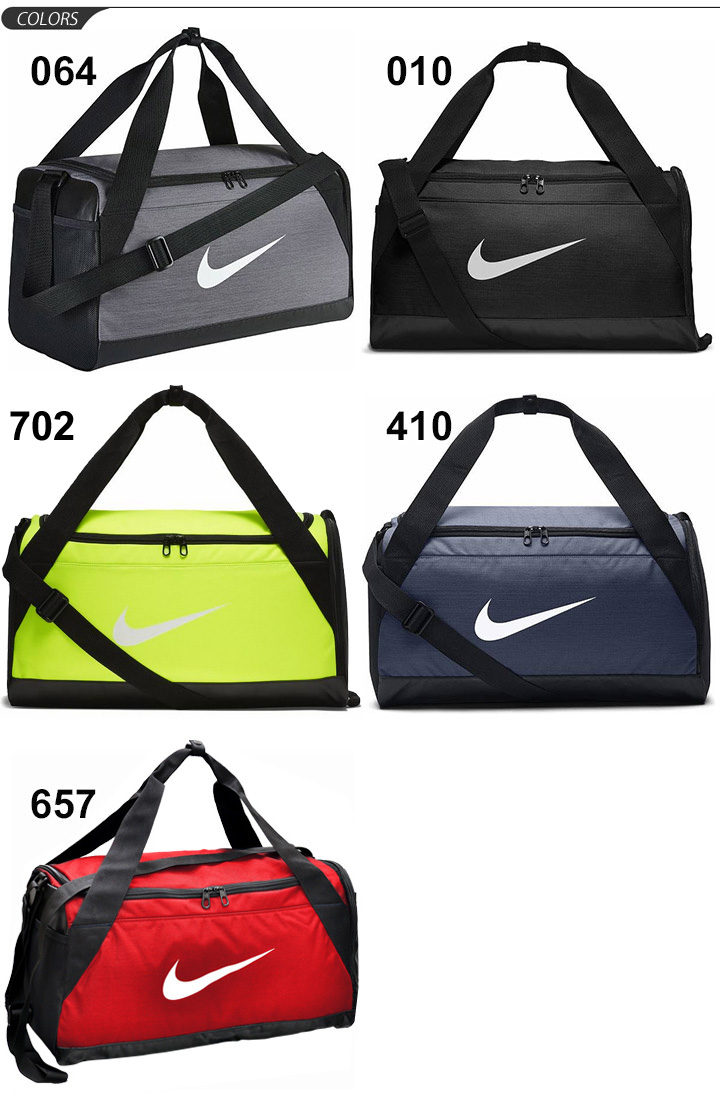 Nike Brasilia duffel bag small size 40L sports bag gym Boston bag gym game  camp safari  BA5335 36d6ecbc2db9a