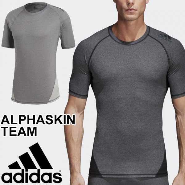 half off 52891 0b9bb Adidas adidas compression shirt
