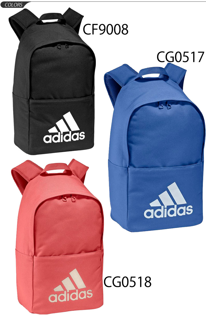 79567b9064b9 Backpack Lady s men   Adidas adidas classical music logo 22L  sports bag  day pack rucksack bag gym club activities attending school commuting big  logo ...