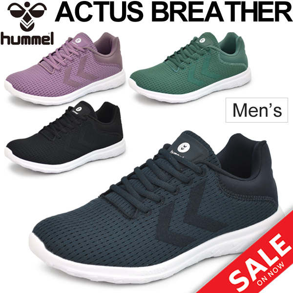 5a675caf1510 Lightweight hummel ACTUS BREATHER Pau Thika dual sports shoes  HM60081 for  the メンズシューズヒュンメル ...