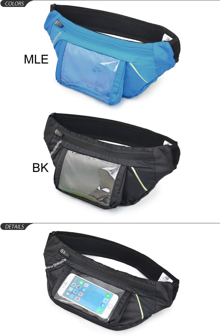 new balance waist bag