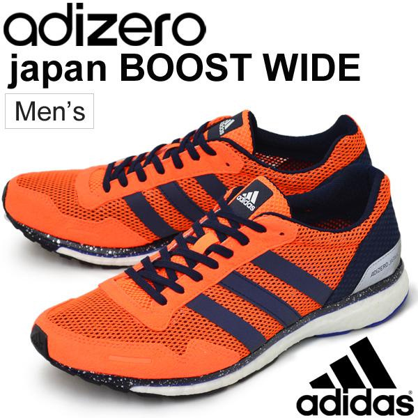 ランニングシューズ メンズ/アディダス adidas adiZERO japan BOOST 3 Wide/アディゼロ ジャパン ブースト CM8232/男性 マラソン サブ4 ジョギング トレーニング 靴 スポーツシューズ/JapanBoostWIDE