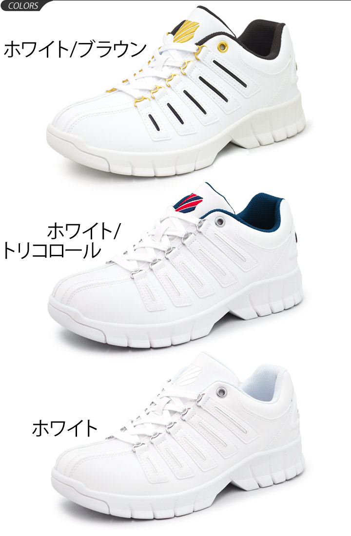 k swiss shoes in philippines pic pic meanings