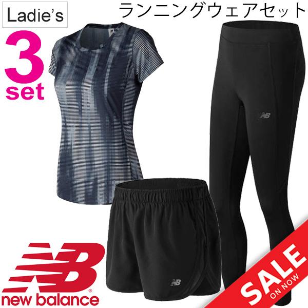 ランニングウェア 3点セット レディース ニューバランス newbalance 半袖Tシャツ ショートパンツ ロングタイツ 女性用 マラソン ジョギング トレーニング AWT73129/AWS53145/AWP63132/スポーツウェア/NBset-D