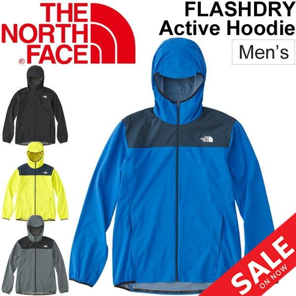ウィンドブレーカー ジャケット メンズ/ザノースフェイス フラッシュドライアクティブフーディ THE NORTH FACE/男性 アウター ランニング マラソン トレーニング ウインドブレイカー スポーツウェア/NP21876