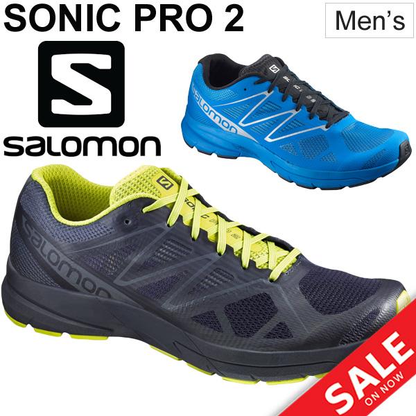 割引クーポンあり★ランニング シューズ メンズ サロモン salomon SONIC PRO 2 ソニックプロ 男性 ロードランニング マラソン ジョギング ローカット 靴 L398572 L393388 正規品/SonicPro