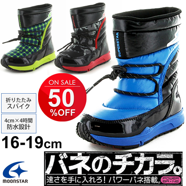 8240076ea Spring power kids beats kids shoes shoes winter boots snow winter winter  snow ski waterproof spike boy whats up /16.0-19.0cm/ Moonstar superstar ...