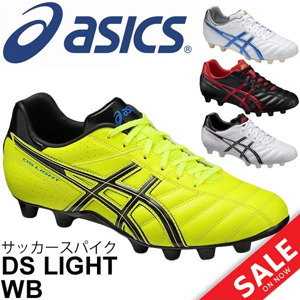 30db36bd0 ASICS asics unisex soccer shoes spike DS LIGHT WB light men women men women  shoes some match practice Club  TSI739