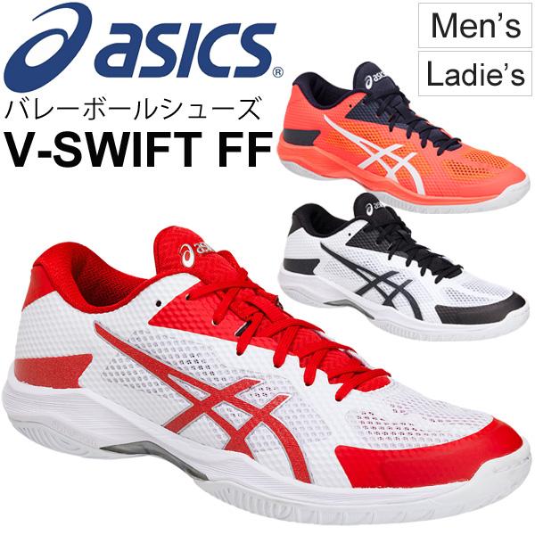 バレーボールシューズ メンズ レディース/アシックス asics V-SWIFT FF/ローカット クッション性 軽量 男女兼用 スポーツシューズ/ TVR492