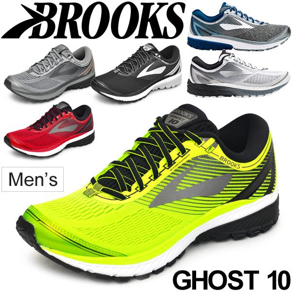 ランニンングシューズ メンズ BROOKS ブルックス ゴースト10 マラソン ジョギング トレーニング サブ4~5 初心者 上級者 D幅 レギュラー幅 男性用 ランシュー GHOST10 正規品/1102571D