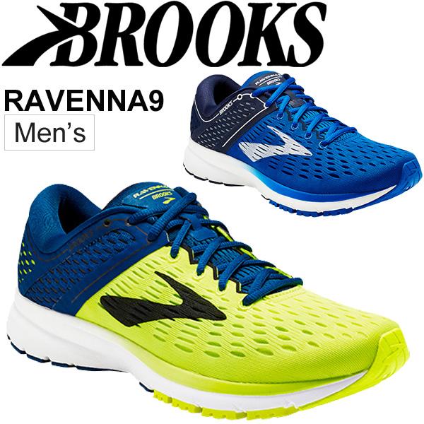 ランニングシューズ メンズ BROOKS ブルックス ラベナ9/マラソン サブ4-サブ5 レース ジョギング トレーニング 部活/男性用 中級者向け 軽量 ランシュー RAVENNA9 正規品/1102801D