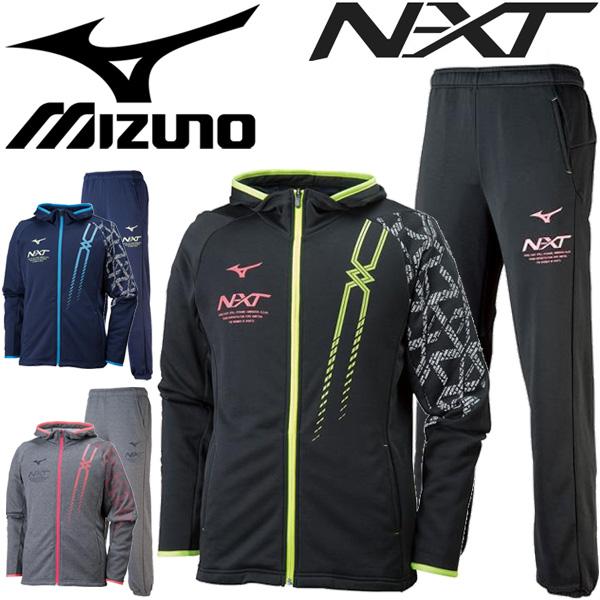 割引クーポンあり★スウェット 上下セット メンズ レディース/Mizuno ミズノ N-XT トレーニングウェア スエット パーカー パンツ/ランニング ジム 移動着 スポーツウェア/32JC8060-32JD8060