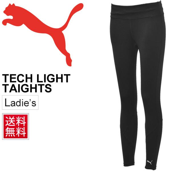 780a1fdf7a APWORLD: Long tights compression Lady's /PUMA Puma technical center ...