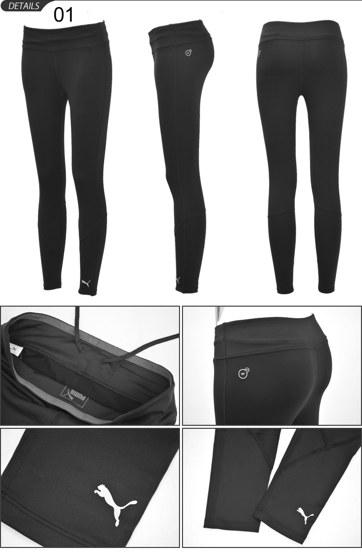 9b3ff83552 ... Long tights compression Lady's /PUMA Puma technical center light /  inner tights woman sports tights