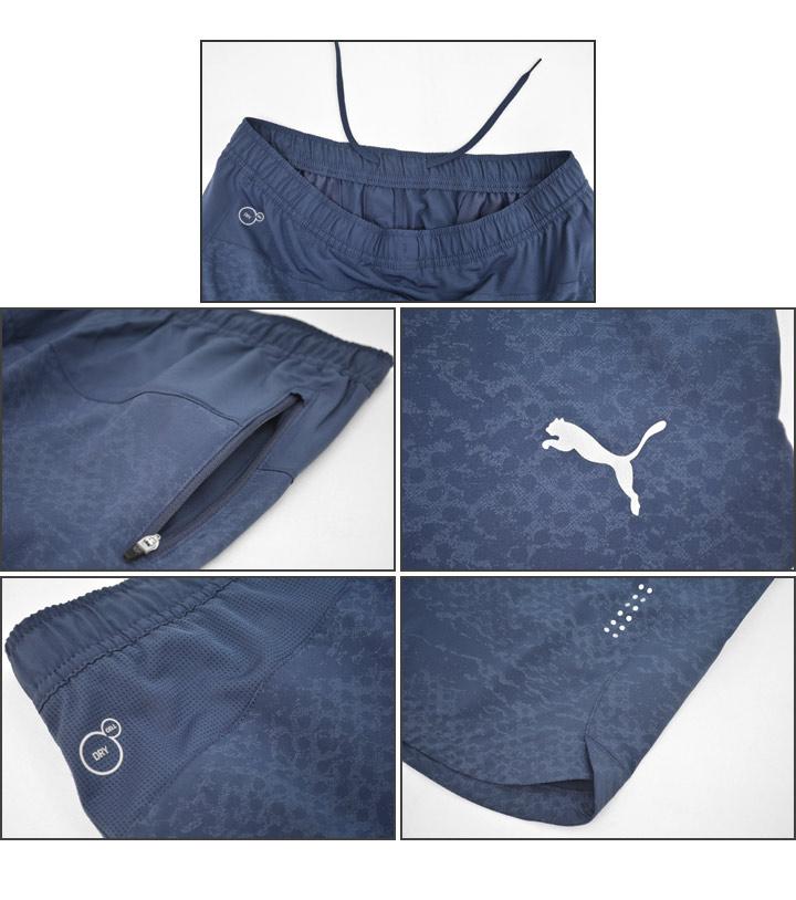eb2d122313 Running shorts men / Puma PUMA PACE graphic shorts 7 inches / man marathon  jogging training gym / shorts bottoms sportswear /517031