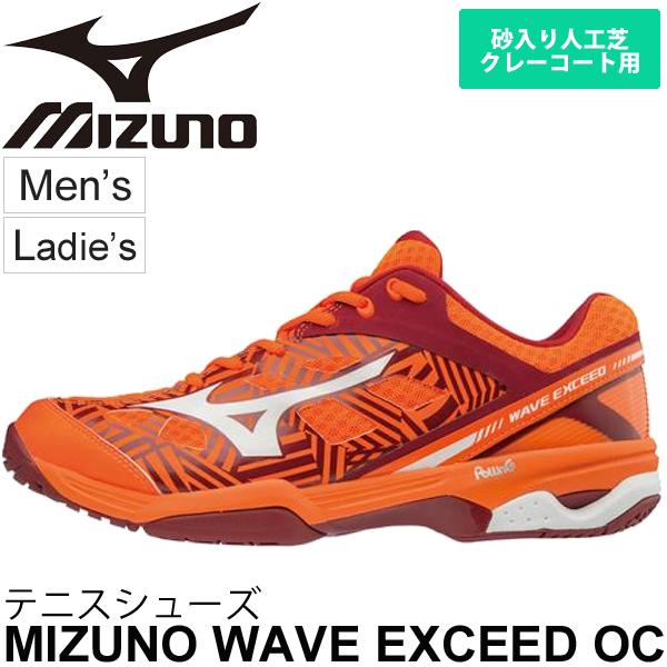 テニスシューズ メンズ レディース/ミズノ Mizuno ウエーブエクシード OC/ソフトテニス 砂入り人工芝・クレーコート用 男女兼用 靴 WAVE EXCEED くつ/61GB1713