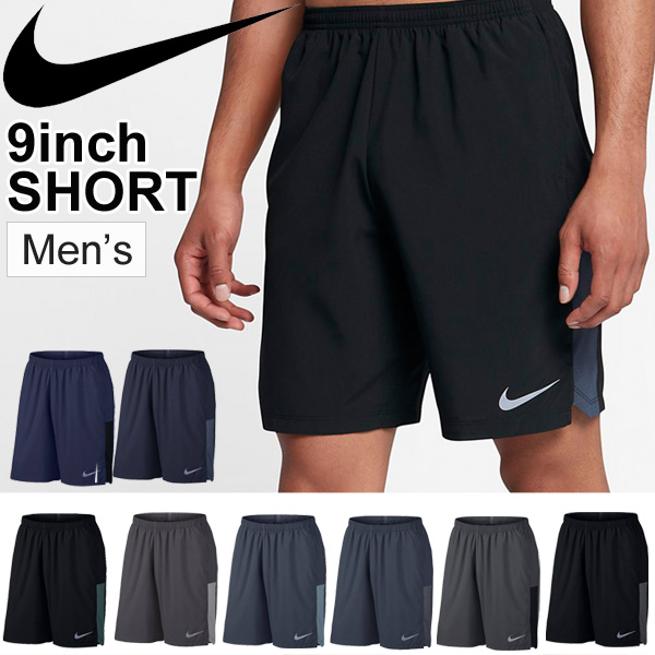 3e116f051efda Running shorts men NIKE Nike /FLEX 9 inches Unrra India challenger short  pants jogathon gym ...
