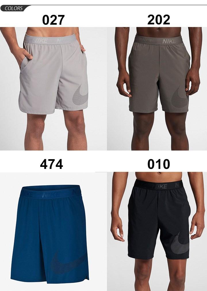 ae66bdd6cec5 Half underwear men   Nike NIKE flextime vent GFX MAX  sweat pants man  bottoms running marathon gym short pants shorts sportswear  886293