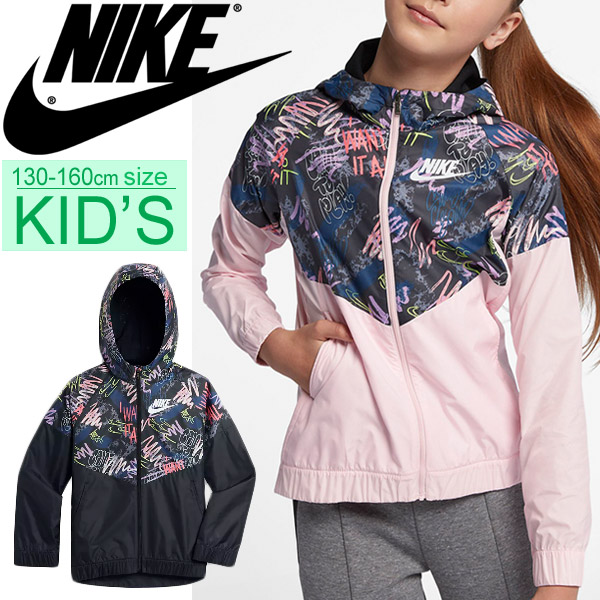 752ffdc263 Child child   Nike NIKE wind runner pudding Ted jacket   youth children s  clothes 130-160cm windbreaker - outer girl sportswear  943353 of the girls  ...